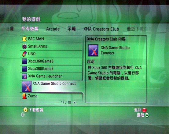 xbox12.jpg