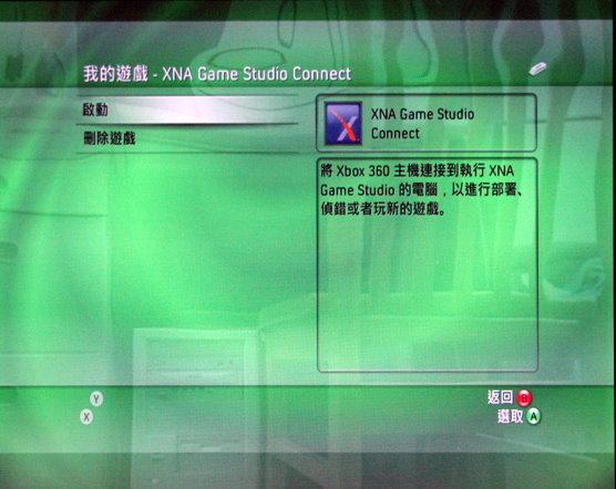 xbox13.jpg