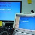 xbox font ok-s.jpg