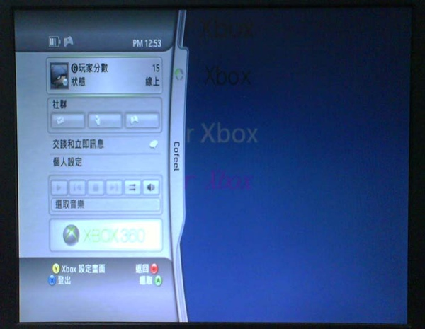 xbox font-s.jpg