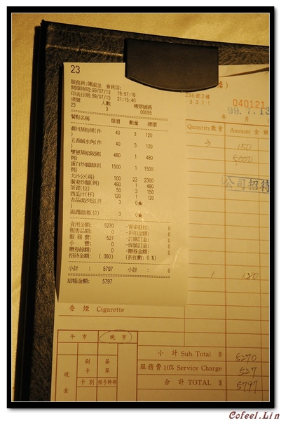 DSC_9762.JPG