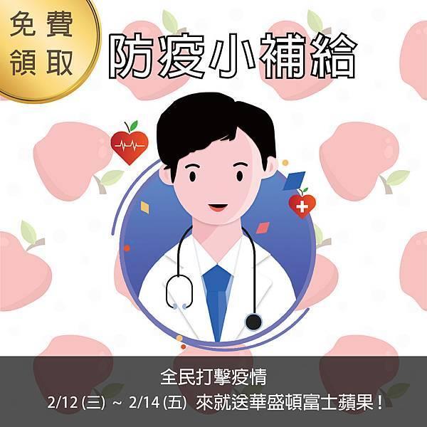 FB活動.jpg
