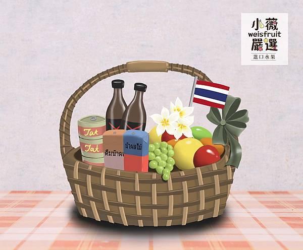 泰國禮盒-01.jpg