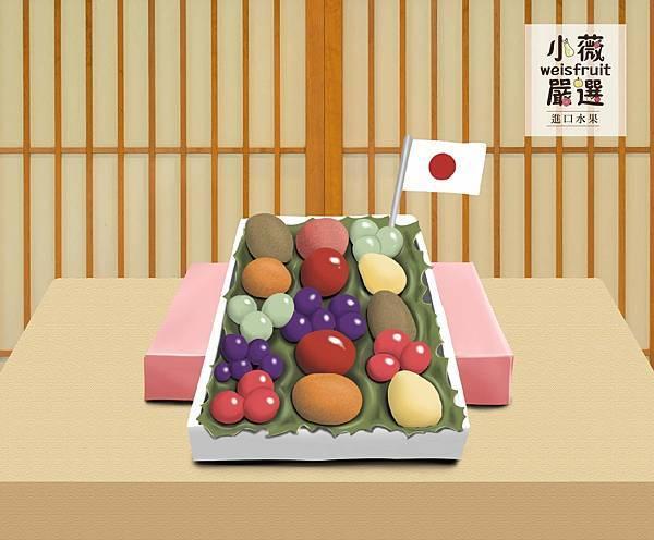 日本禮盒-01.jpg