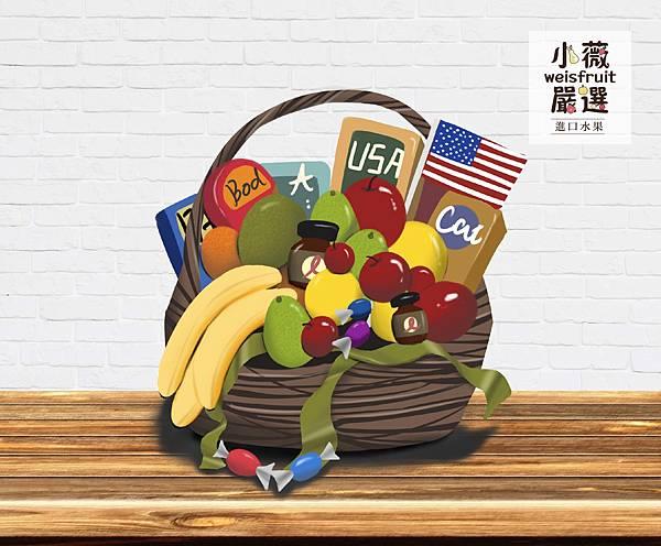 美國禮盒-01.jpg