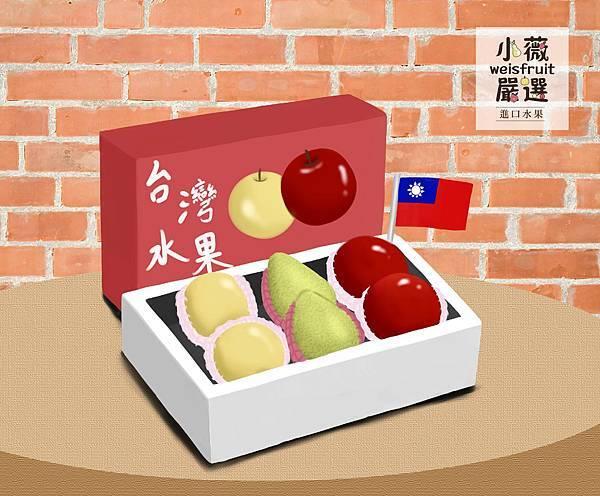 台灣禮盒-01.jpg