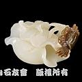 C0160c_和闐玉_巧色荷蟹