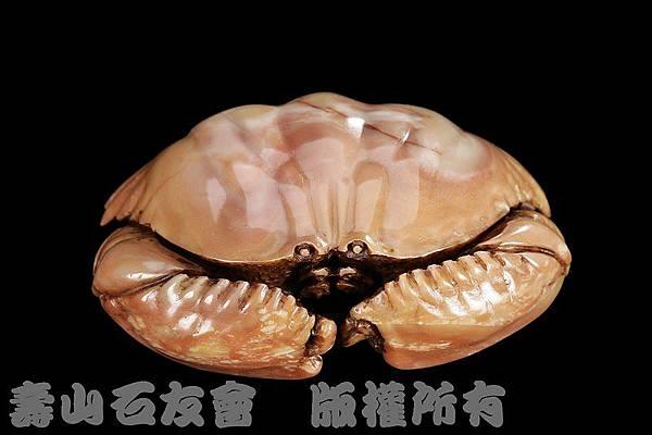C0257_壽山石_善伯_饅頭蟹(莊南鵬)