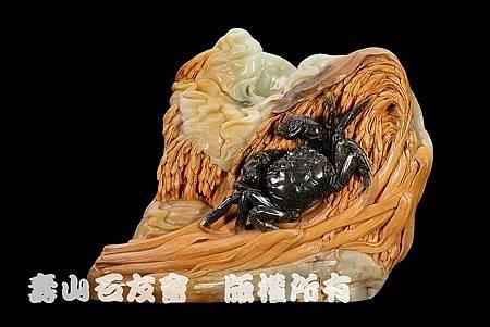 C0271_壽山石_仙遊_稻蟹(林樹岳)