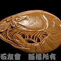C0653s_壽山石_牛蛋黃_蝦(王一凡)