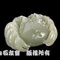 C1849c_和闐青玉_一甲折桂