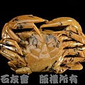 C1880k_石_壽山石_青田水草紋_梭子蟹(林樹岳)