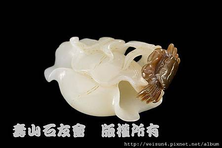 C0160_和闐玉_巧色荷蟹