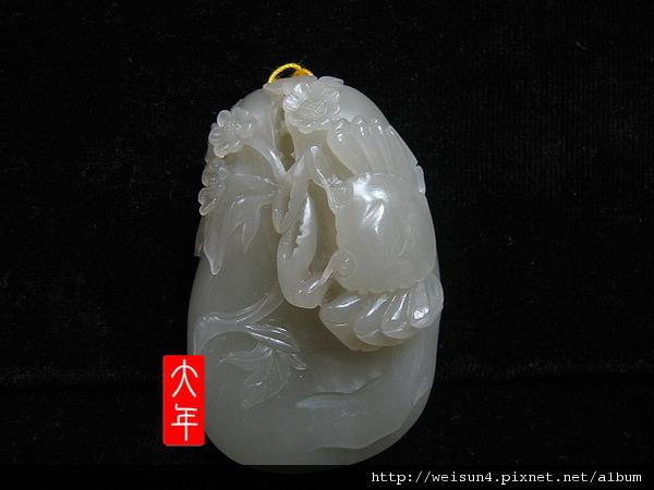 C1269_青玉_蟹肥菊黃