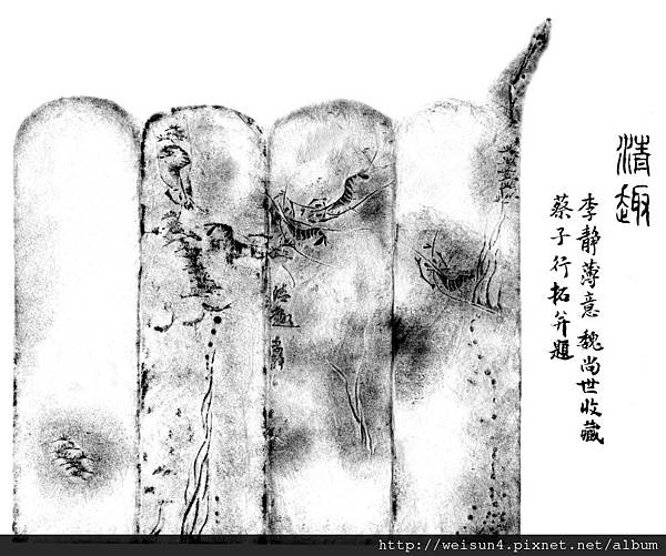 C0505_壽山石_瑪瑙凍_清趣(李靜)-3