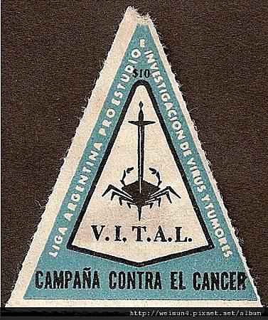 C1-02_C1459_防癌