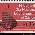 C1-40_C1303_防癌