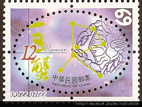 C2-27_C0149_星座_巨蟹座