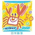 C3-06_C1491_卡通-漫畫