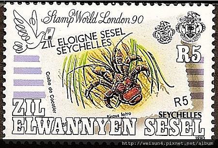 40-11_C1142_椰子蟹