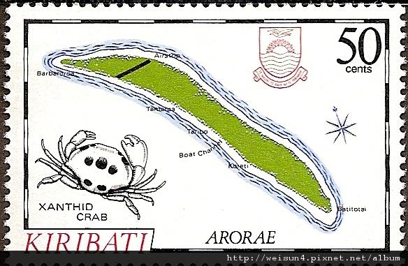 09-20_C1164_瓢蟹科_紅斑瓢蟹