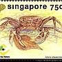 26-01_C0280-03_溪蟹科_新加坡柔佛蟹