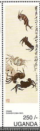 36-04_C0540_弓蟹科_中華絨螯蟹