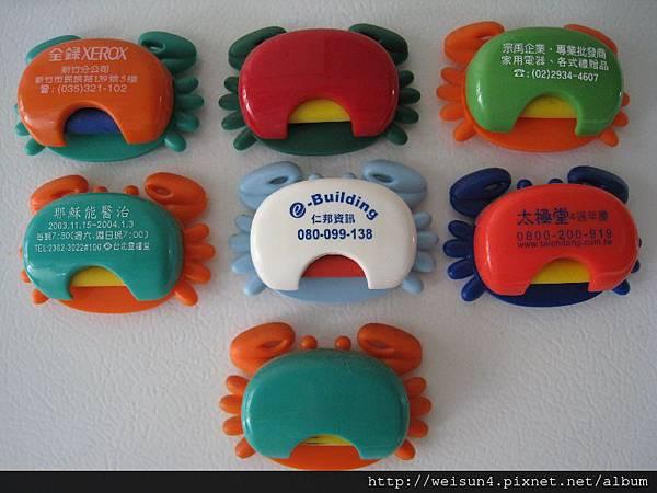 C0015_磁鐵_夾紙螃蟹-2