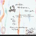 B0015_書_勇氣之書(凱西.陳)