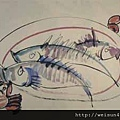 C0656_字畫_魚蟹(朱銘)