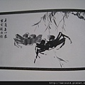 C0737_字畫_國畫_可梅醉筆(李可梅)-2