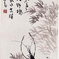 C0748_字畫_國畫_蝦蟹圖(溥儒)