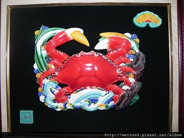 C0919_陶_八方得意螃蟹圖(傑作陶藝)