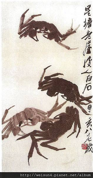 C1810f_明信片_國畫_蟹_齊白石