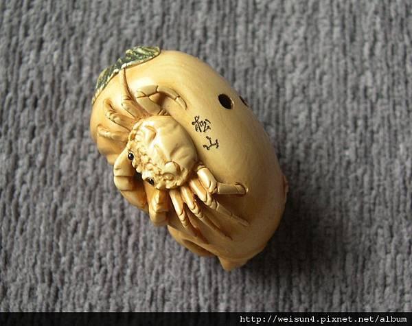 C0185_根付_臉上的螃蟹(松山)_2