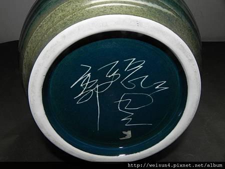 花瓶(郭聰仁)-3