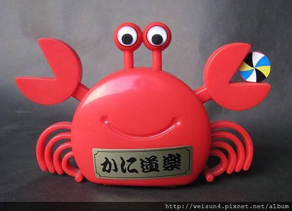 C0034_發條玩具