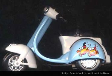 C0404_偉士牌摩托車模型
