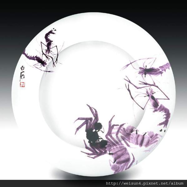 C0151_齊白石蝦蟹紀念盤