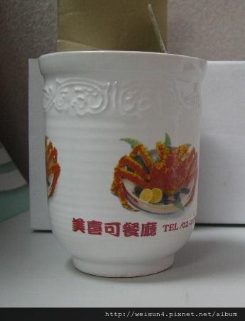 C0655_螃蟹杯子_美喜可餐廳
