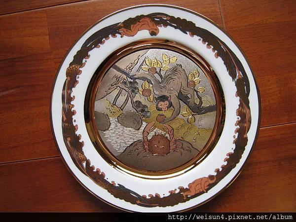 C0949_瓷盤_猴子和螃蟹_Hamilton
