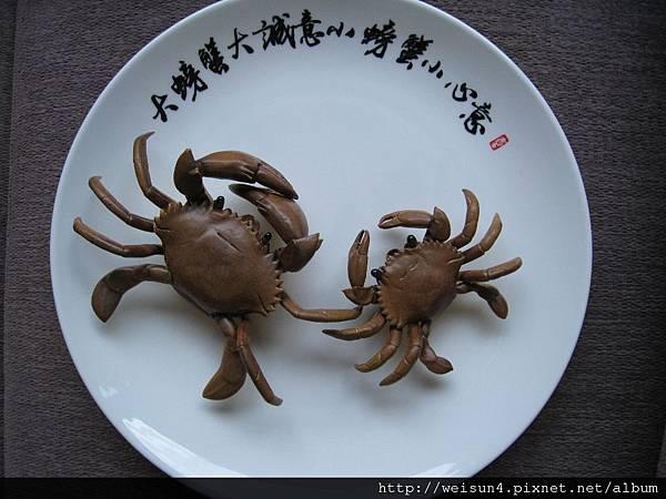 C1026_螃蟹立體盤_宏德