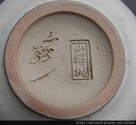 C1644_茶罐_山櫻桃-黃克強-2