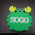 C0685_螃蟹記事本_SOGO