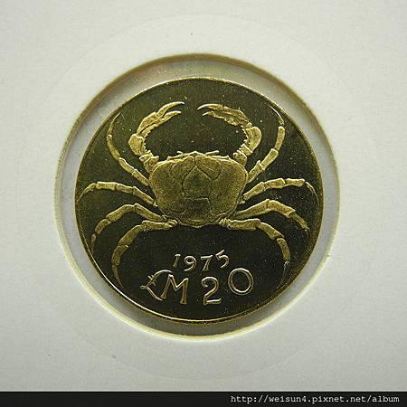 coin_C1811_Malta_1975