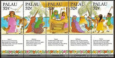 C1505_卡通_Palau_1995