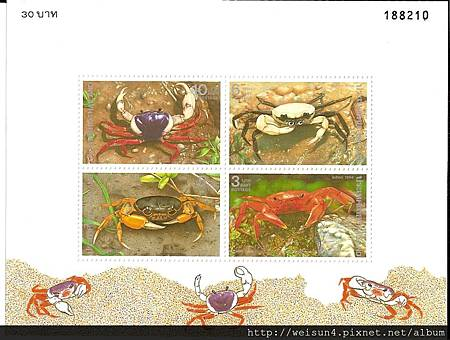 C0124_泰國_1994_郵票