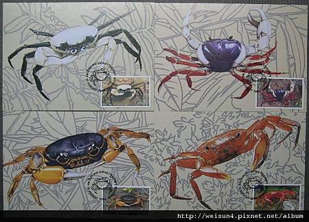 C0124_泰國_1994_螃蟹原圖卡