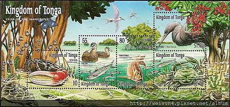 C0144_25-64_東加_2001_郵票