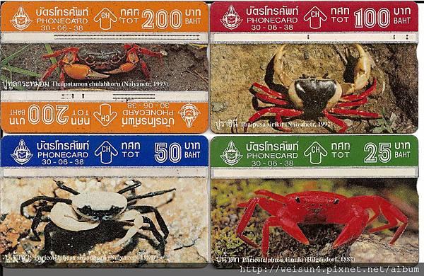 C0293_電話卡_泰國